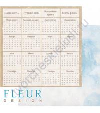 Бумага для скрапбукинга двусторонняя 30.5х30.5 см, 190 гр/м, коллекция Снежная акварель, лист Волшебный календарь
