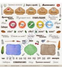 Бумага для скрапбукинга односторонняя коллекция Кулинарное искусство, 30.5х30.5 см, 190 гр/м, лист Надписи и разделители