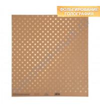 Бумага односторонняя крафтовая с фольгированием 30.5х30.5 см, 250 гр/м2, лист Звезды голографические