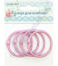 Кольца для альбомов, 4 шт, диам. 45 мм, цвет розовый