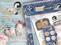 Bee Shabby KIT - Harmony