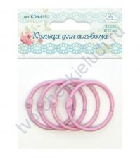 Кольца для альбомов, 4 шт, диам. 35 мм, цвет розовый