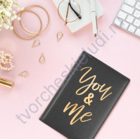 Наклейка-переводка на кожзам с фольгированием You and me, 10х10 см