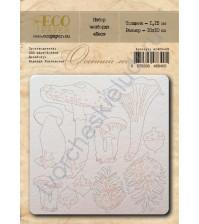Набор чипборда Лес, коллекция Осенние травы, 10 элементов