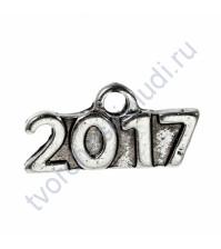 Подвеска металлическая 2017, 8х16 мм, цвет серебро