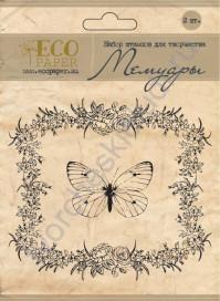 Набор штампов Венок, коллекция Мемуары, 2 элемента