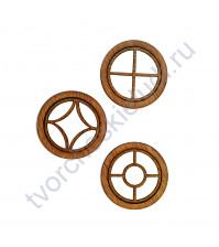 Набор круглых Окошек-2, 3 элемента, диаметр 49 мм, цвет махагон
