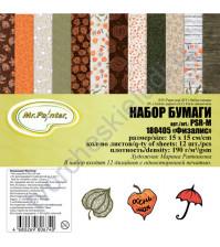 Набор бумаги Физалис, 15х15 см, 190 гр/м, 12 листов