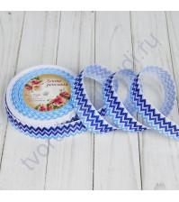 Лента репсовая Зиг-Заг, ширина 25 мм, цвет сине-голубой, 1 метр