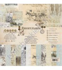 Набор бумаги Джентльмен, 20х20 см, 190 гр/м, 6 двусторонних листов + 2 односторонних листа