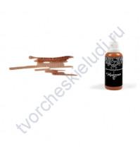 Кракелюрный лак-акцент ScrapEgo, 35 мл, цвет капучино