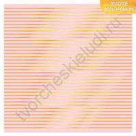 Бумага для скрапбукинга односторонняя с фольгированием золотом 30.5х30.5 см, 180 гр/м2, лист Полосы
