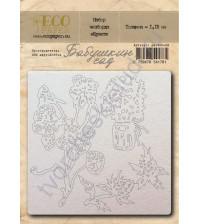 Набор чипборда Букет, коллекция Бабушкин сад, 4 элемента, размер набора 10х10 см