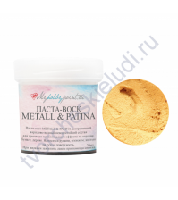 Паста-воск Metall and Patina, 20 мл, цвет золото