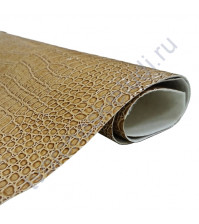 Кожзам на нетканной основе с тиснением Крокодил, плотность 280 гр/м2, 50х35 см, цвет глянцевый бежевый