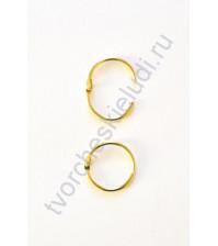 Кольца для альбомов, 2 шт., цвет золото, 14 мм
