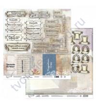 Бумага для скрапбукинга двусторонняя Наша история, 190 гр/м2, 30.5х30.5 см, лист 7