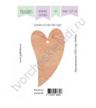 Деревянная заготовка Мое сердце, 84х93 мм