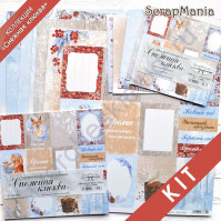 Scrapmania KIT - Снежная клюква