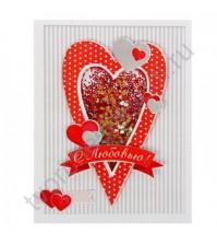 Набор для создания открытки-шейкер С любовью!, размер набора 13.5х10.5 см