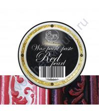 Восковая краска-паста Vintage ScrapEgo, 10 мл, цвет Red pearl