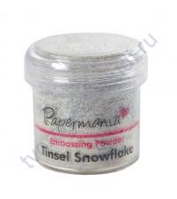 Пудра для эмбоссинга Papermania, 28.3 гр, цвет снежные блестки