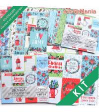 Scrapmania KIT - Сказка на Рождество
