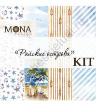 MoNaDesing KIT - Райские острова