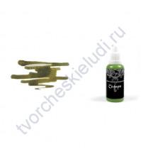 Кракелюрный лак-акцент ScrapEgo, 35 мл, цвет сафари