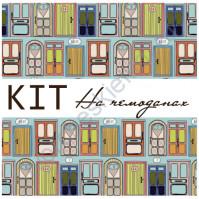 Polkadot KIT - На чемоданах (S)