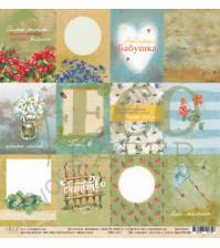 Бумага для скрапбукинга односторонняя 30.5х30.5 см, 250 гр/м, коллекция Бабушкин сад, лист Карточки