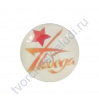 Декоративный кабошон 9 мая -8, диаметр 2 см