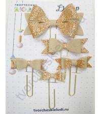 Набор декоративных Бантиков-2 на скрепках, 5 шт, цвет бежевый с глиттером