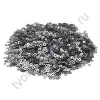 Мини пайетки круглые с матовым эффектом 3 мм, 10 гр, цвет графит