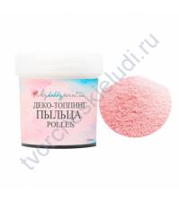 Деко-топпинг Пыльца, 20 мл, цвет розовый персик