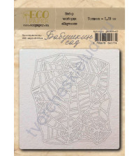 Набор чипборда Монстера, коллекция Тропикана, 7 элементов, размер набора 10х10 см