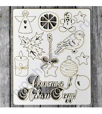 Набор чипборда Праздник, коллекция Новогоднее счастье, размер 11.5х16.5 см
