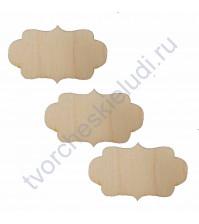 Деревянная заготовка Шильд, 3х5 см, 1 шт