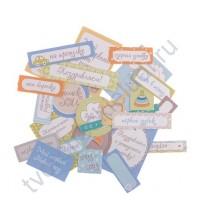 Набор карточек для журналинга Крошка-сыночек, плотность 190 гр/м, 25 шт