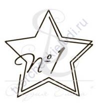 ФП печать (штамп) Звезда-1, 3.5х3.5 см