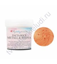 Паста-воск Metall and Patina, 20 мл, цвет красный мак в золоте