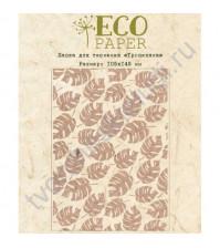 Папка для эмбоссинга Тропикана, 105х145 мм