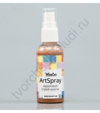 Спрей-краска AcrySpray металлик 50 мл, цвет Бронза античная