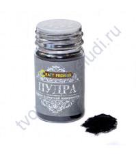 Пудра бархатная (флок), цвет черный, 25 гр