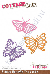 Нож для вырубки Filigree Butterfly Trio, 3 элемента
