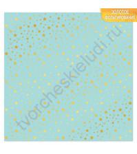 Бумага для скрапбукинга односторонняя с фольгированием золотом 30.5х30.5 см, 180 гр/м2, лист Звезды