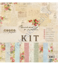 CraftPaper KIT - Письма о любви