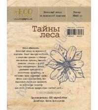 Резиновый штамп на вспененной подложке Ежевика, коллекция Тайны леса, 39х40 мм