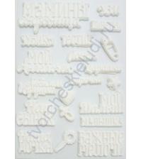 Набор пластиковых фигурок Мамины сокровища, 20 элементов