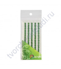 Полужемчужинки клеевые 5 мм, 105 шт, цвет травяной зеленый